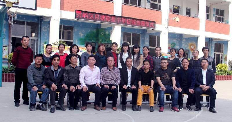 创会会长蔡建华(前排左六)与全体老师合影
